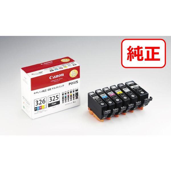 BCI-326+325/6MP