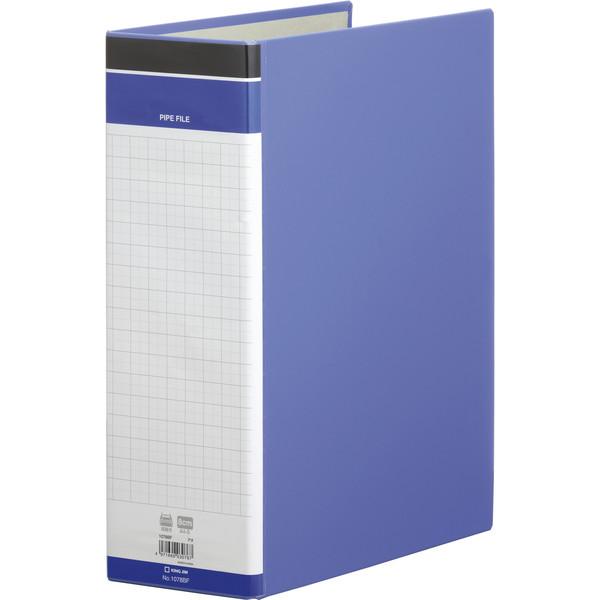 キングジム ドッチファイルBF 青 A4タテ 1078BFアオ 2冊 (直送品)