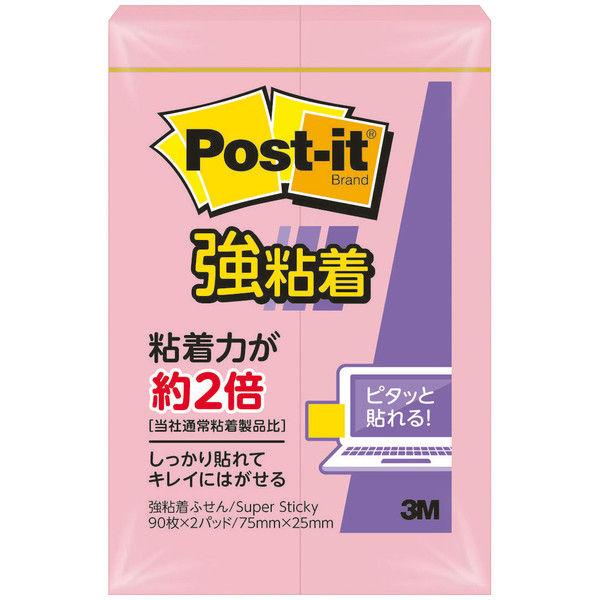 【強粘着】スリーエム ポスト・イット(R)強粘着ふせんパステルカラー 500SS-RPP 8冊 (直送品)