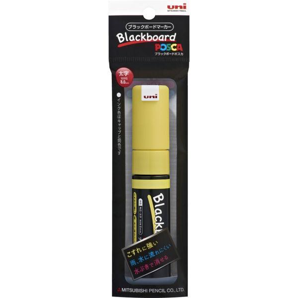 三菱鉛筆 ブラックボードポスカ PCE2508K 黄 PCE2508K1P.2 4本 (直送品)