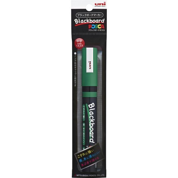 三菱鉛筆 BBポスカ 中字5M 緑 PCE2005M1P.6 5本 (直送品)