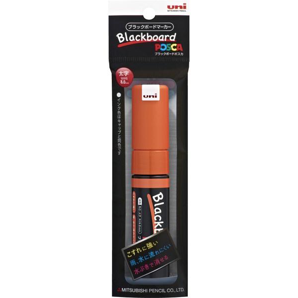 三菱鉛筆 ブラックボードポスカ PCE2508K 橙 PCE2508K1P.4 4本 (直送品)