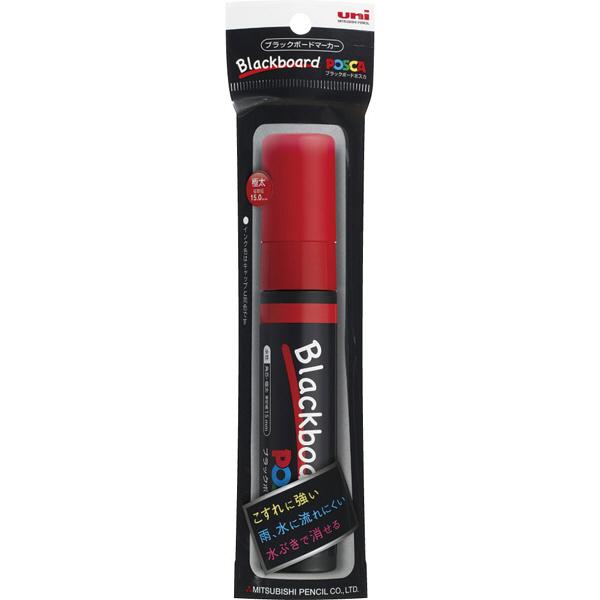 三菱鉛筆 ポスカ 赤 PCE50017K1P.15 2本 (直送品)