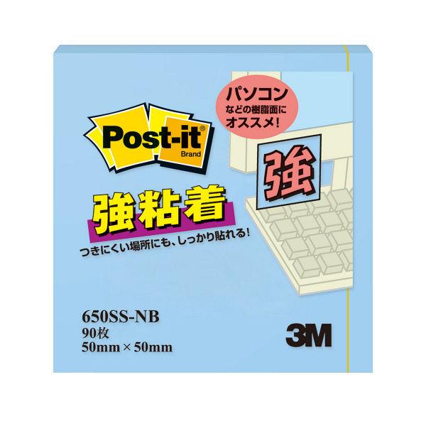 スリーエム ポストイットエコノパック強粘着ノートパステル 50×50mm、90枚 650SS-NB 4個 (直送品)