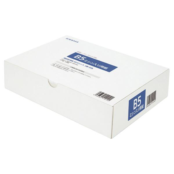 領収証 B5ミシン 2面/穴なし 白