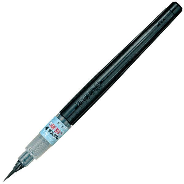 筆ペン 極細 ぺんてる