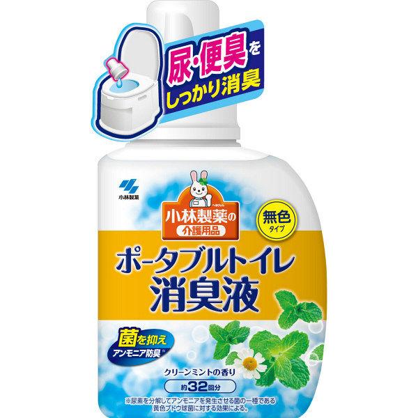 小林製薬ポータブルトイレ消臭液
