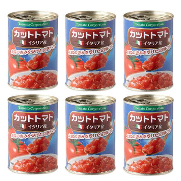 イタリア産カットトマト缶 6缶