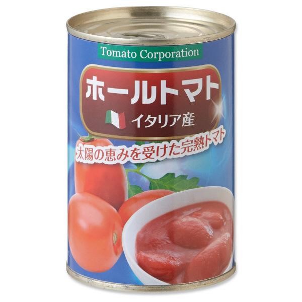 イタリア産ホールトマト缶 6缶