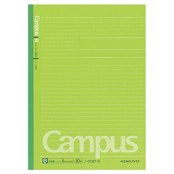キャンパスノート セミB5ドットB罫 緑
