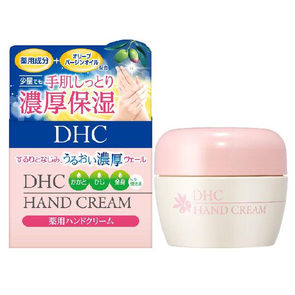DHC 薬用ハンドクリーム SSL 120g