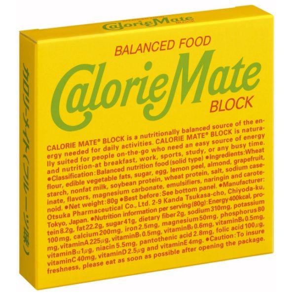 カロリーメイト フルーツ 30箱
