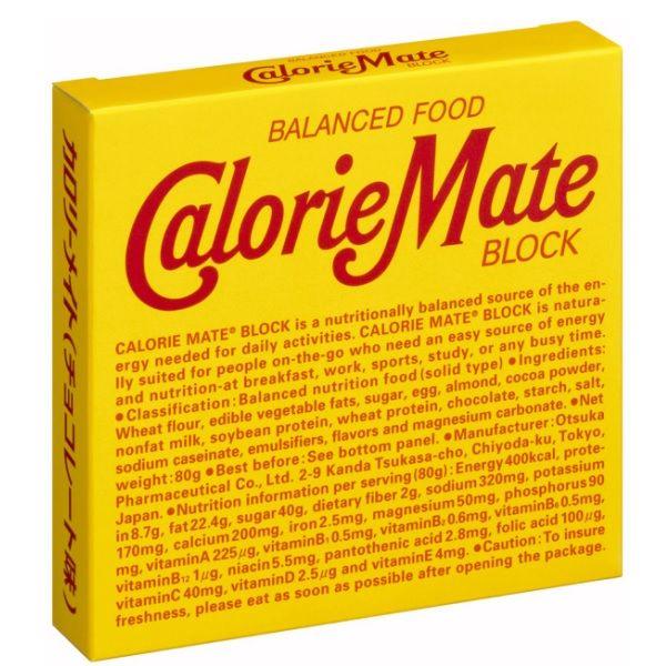 カロリーメイト チョコレート 30箱