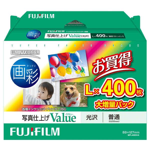 富士フイルム 画彩 写真仕上げValue L版 WPL400VA 1箱(400枚入)