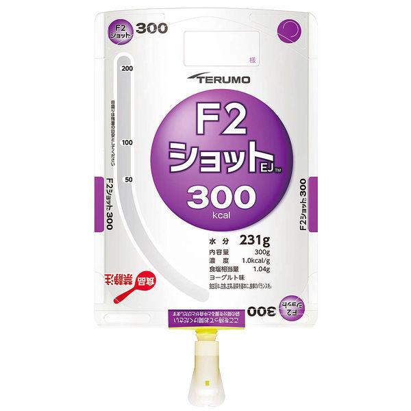 テルモ エフツーショットEJ 300kcal 1箱(18パック入)