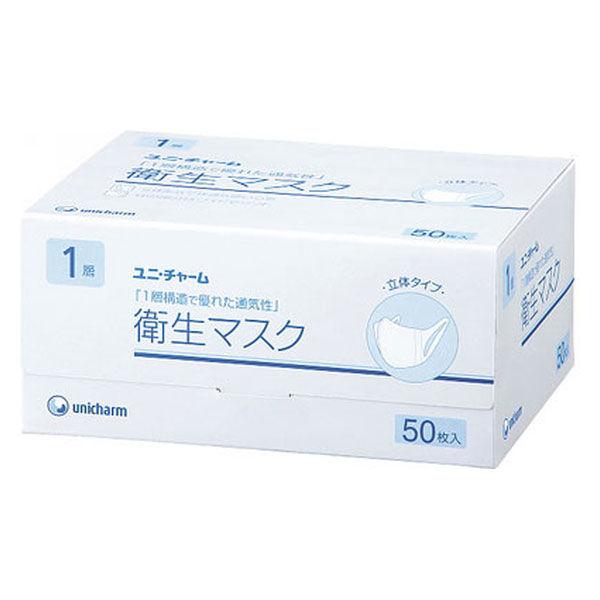 日本 製 チャーム マスク ユニ