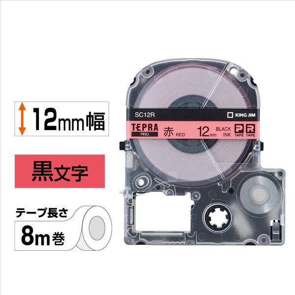 PROテープ12mm パステル赤 黒文字