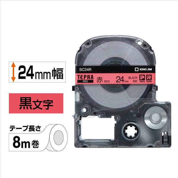 キングジム テプラ PROテープ 24mm カラーラベル パステル 赤ラベル(黒文字) 1個 SC24R