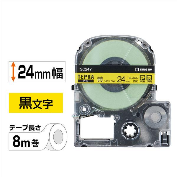 キングジム テプラ PROテープ 24mm カラーラベル パステル 黄ラベル(黒文字) 1個 SC24Y