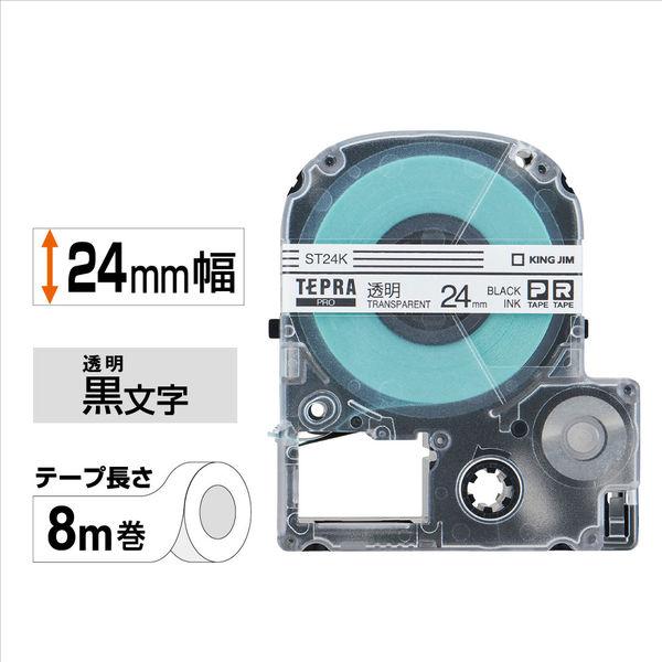 キングジム テプラ PROテープ 24mm 透明ラベル(黒文字) 1個 ST24K