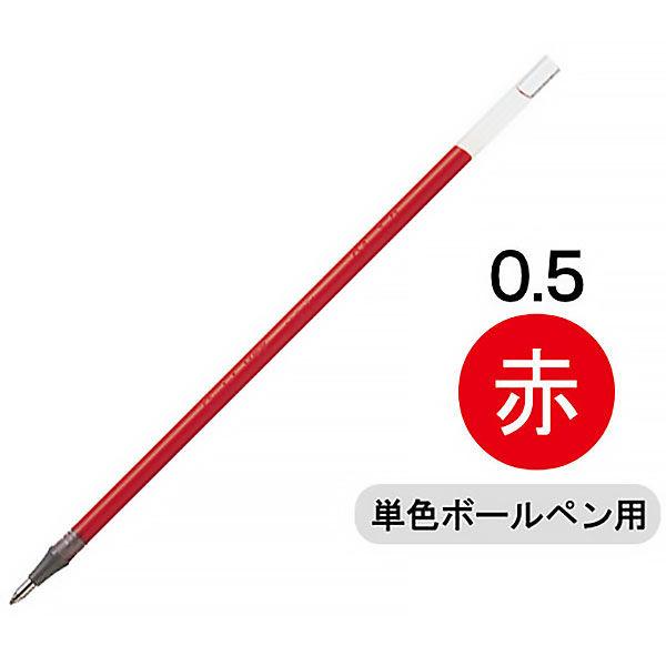 ぺんてる ボールペン替芯 ゲルインク 0.5mm 赤 KF5-B 1箱(10本入)