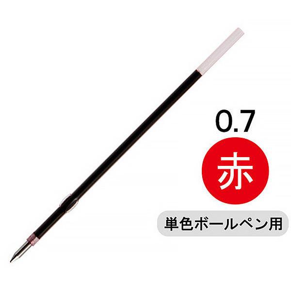 アスクル ノック式ボールペン替芯 0.7mm 赤 10本