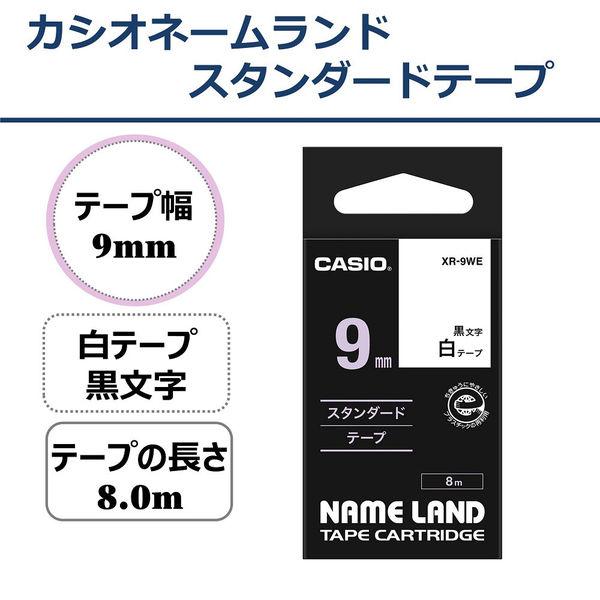 ネームランド 9ミリ 白テープ 黒文字