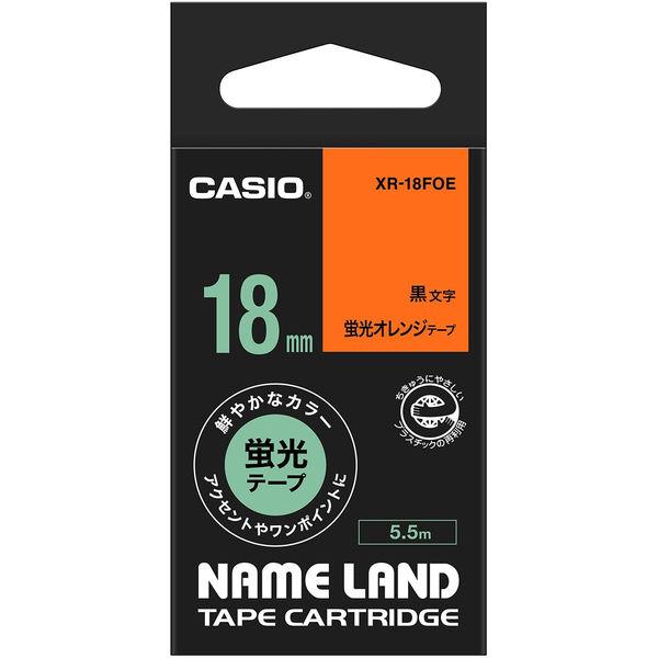 カシオ ネームランドテープ 18mm 蛍光 オレンジテープ(黒文字) 1個 XR-18FOE