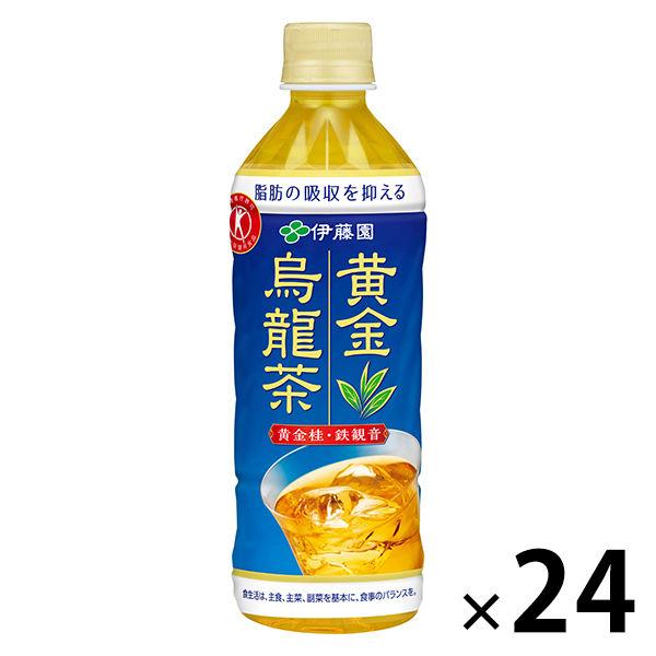 伊藤園 黄金烏龍茶 500ml 24本