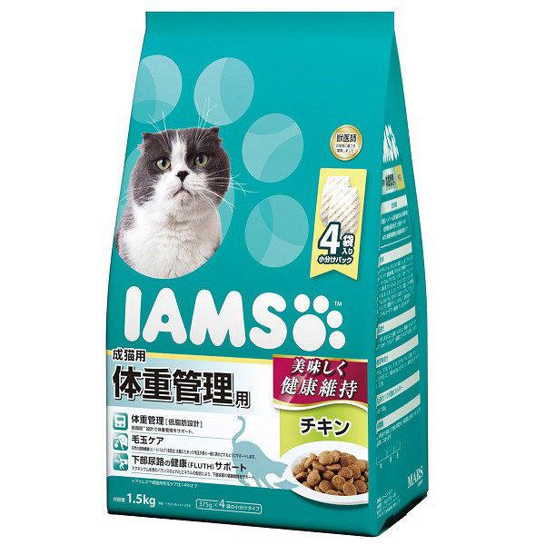 アイムス 成猫体重管理チキン 1.5kg