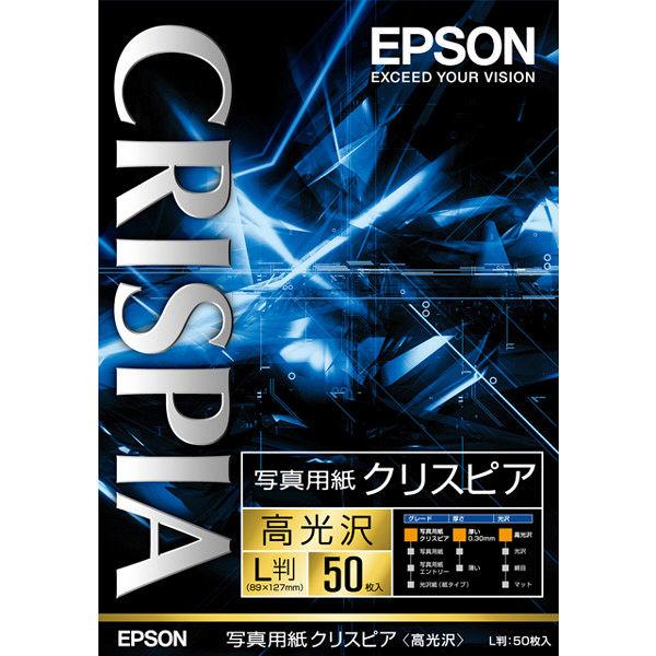 セイコーエプソン 写真用紙クリスピア<高光沢> KL50SCKR (取寄品)
