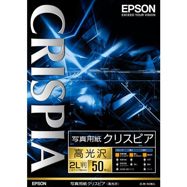 セイコーエプソン 写真用紙クリスピア<高光沢> K2L50SCKR (取寄品)
