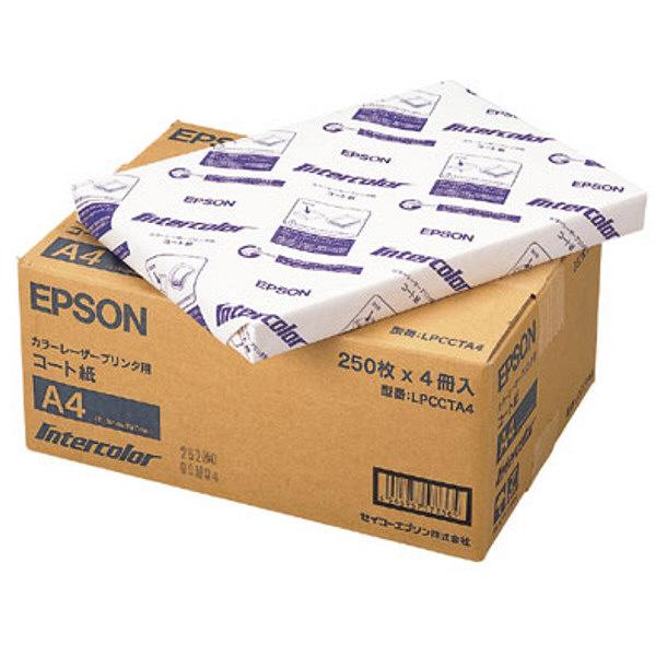 セイコーエプソン コート紙 LPCCTA4 1箱(4冊入) (取寄品)