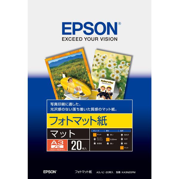 セイコーエプソン フォトマット紙 A3ノビ 20枚入 KA3N20PM (取寄品)