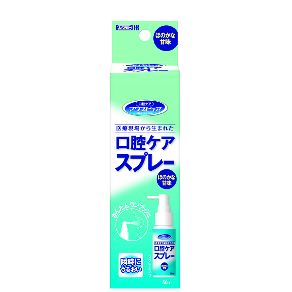 マウスピュア口腔ケアスプレー 50ml 039-102250-00 3本 川本産業 (取寄品)