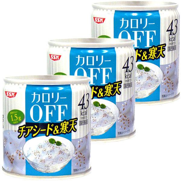 カロリーOFF チアシード&寒天 3缶