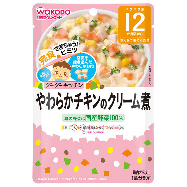 【12ヵ月頃から】WAKODO 和光堂ベビーフード グーグーキッチン やわらかチキンのクリーム煮 80g アサヒグループ食品