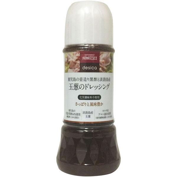 壺造り黒酢と淡路産玉葱のドレッシング1本