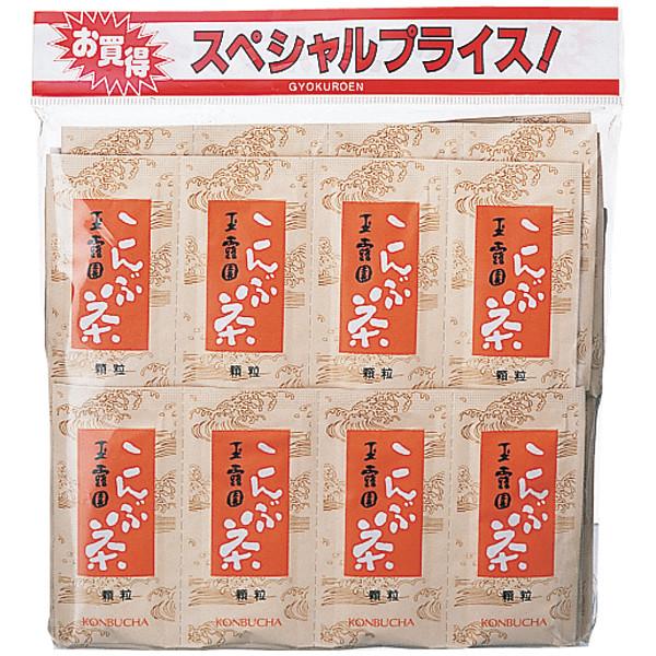 玉露園 こんぶ茶 48袋