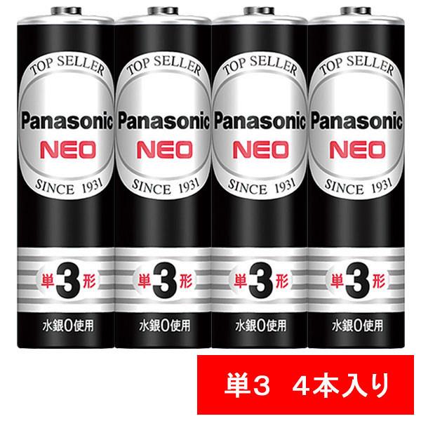 パナソニック マンガン乾電池 単3形 R6PNB/4VSE 1パック(4本入)