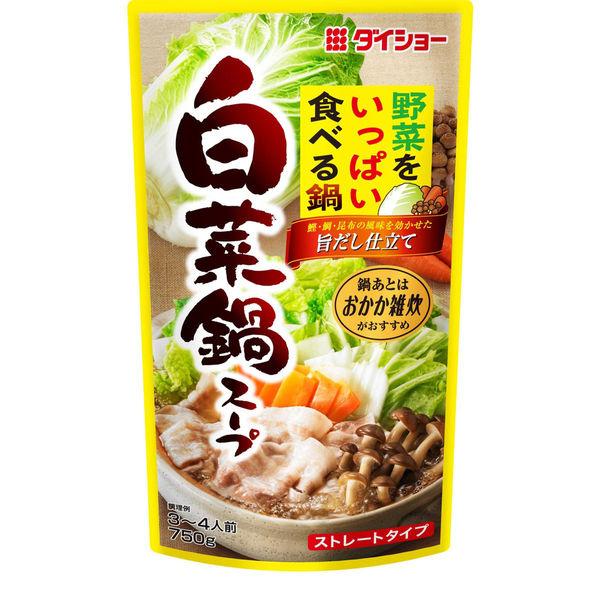 野菜をいっぱい食べる鍋白菜鍋スープ