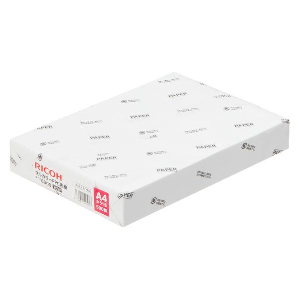 リコー フルカラーコピー用紙 タイプ6000(70W) A4