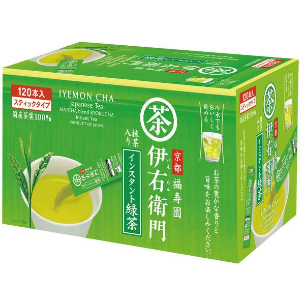 伊右衛門緑茶スティック1箱(120本入)