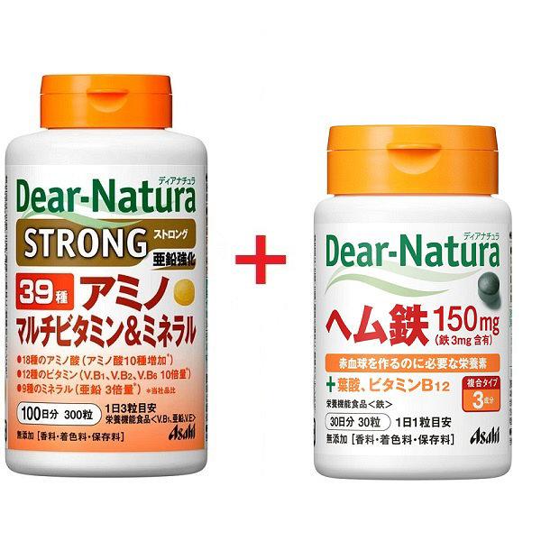 DNセット(アミノマルチ+ヘム鉄)