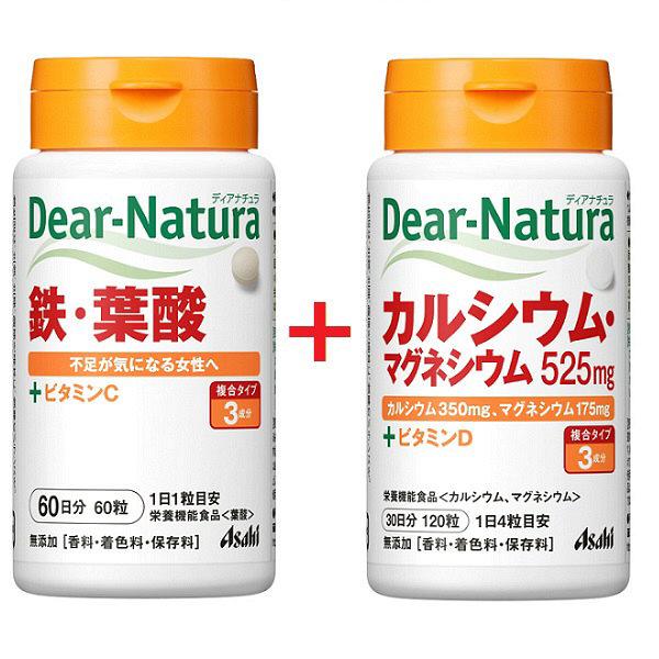 DNセット(鉄・葉酸+Ca・Mg)