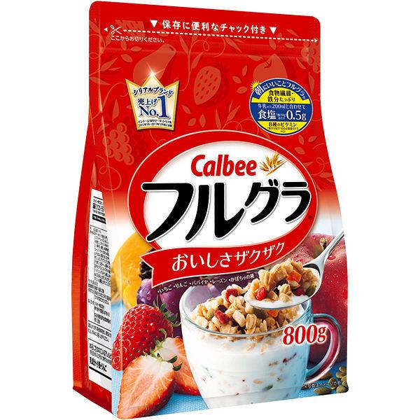 「【タイムセール】カルビー フルグラ 800g 徳用フルーツグラノーラ 1袋」 - LOHACO(ロハコ)