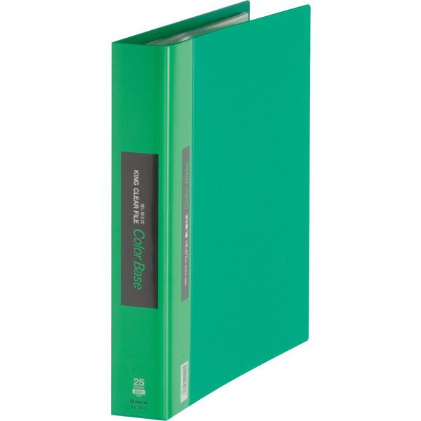 キングジム クリアファイル 差し替え式 20冊 A4タテ背幅49mm カラーベース 緑 139-3