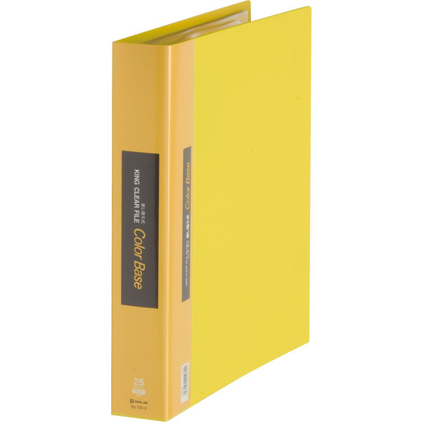 キングジム クリアファイル 差し替え式 20冊 A4タテ背幅49mm カラーベース 黄 139-3