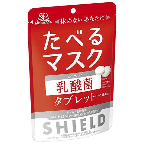 森永 たべるマスク乳酸菌タブレット 1袋