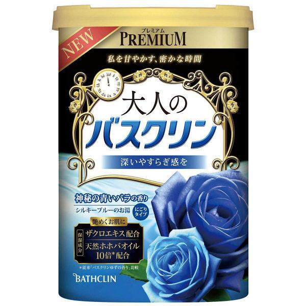 大人のバスクリン神秘の青いバラ